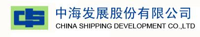 COSCO Shipping Energ Trnsptn CoLtd logo