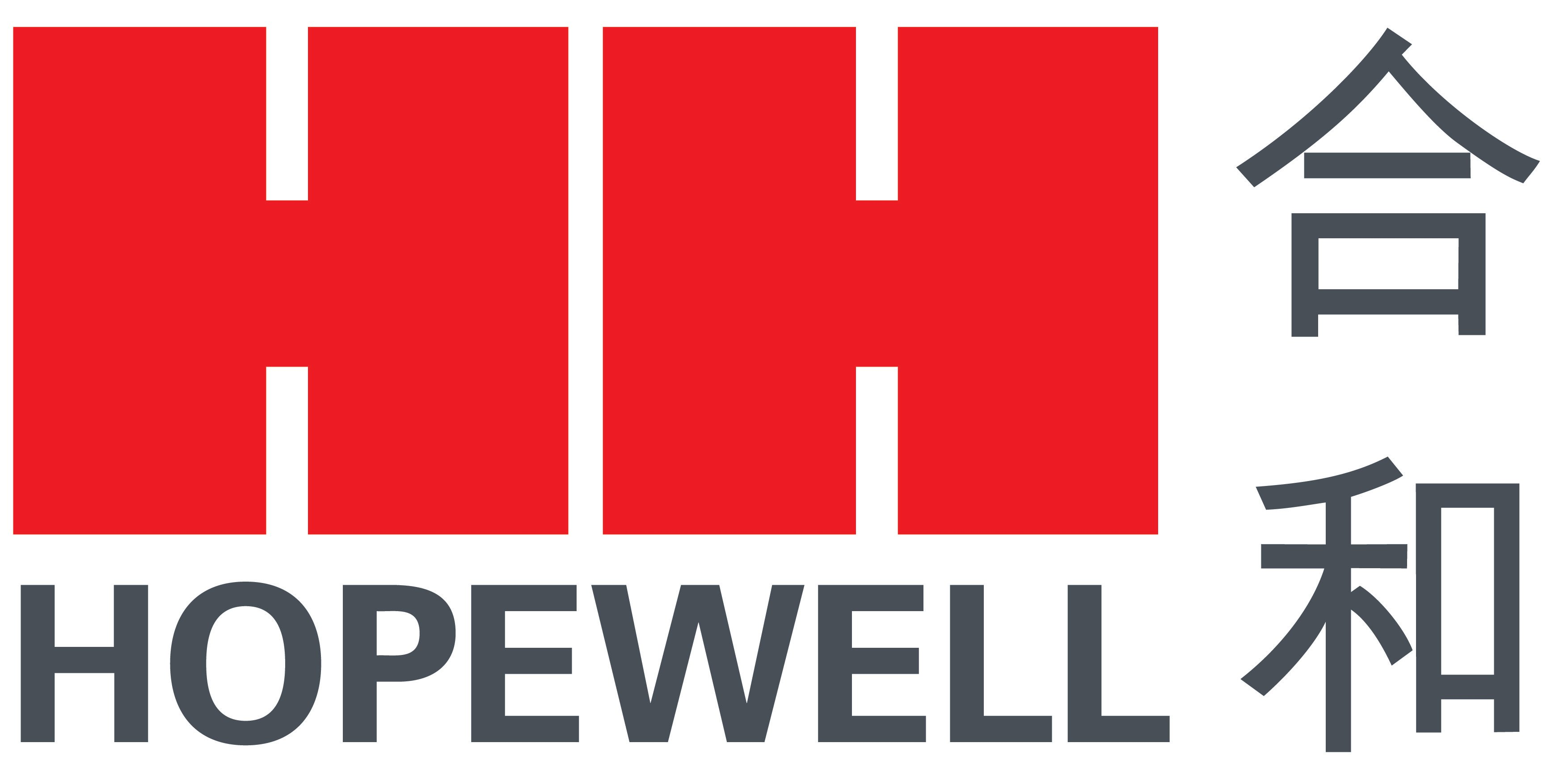 Hopewell Holdings logo