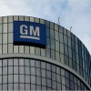 Short Interest in General Motors Company Expands By 17.7% (GM)