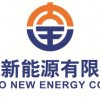 DAQO New Energy Corp. (DQ) Downgraded to Hold at Zacks Investment Research