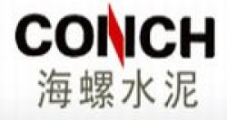 Anhui Conch Cement logo
