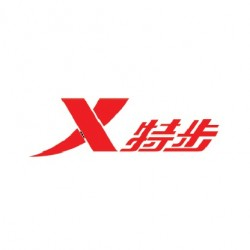 Xtep International logo