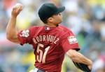 Wandy Rodriguez Trade – Huntington Continues to Make Smart Baseball Moves