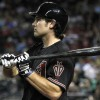 Top Five First Base Prospects in Baseball