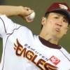Masahiro Tanaka May Not Be Posted After All