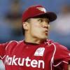Six Teams With the Best Chances to Land Masahiro Tanaka