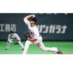 Image for Shohei Ohtani Has Turned Down Red Sox and Yankees