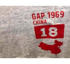 Image for Gap Makes Apology to China for Shirt That Omitted Taiwan