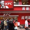 KFC Outlet In China Tries Out Alibaba's 'Smile To Pay' Technology
