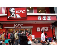 Image for KFC Outlet In China Tries Out Alibaba's 'Smile To Pay' Technology