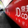 JD.com Sets A Fundraising Target Of $2 Billion For Logistics Unit