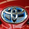 Toyota Announces Big Investment In U.S.