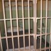 Federal Directive Sends Private Prison Company Stocks Soaring