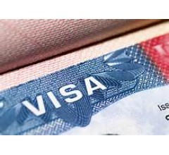 Image for State Department and Congress Look to Tighten Visa-Free Travel