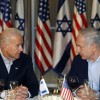 Joe Biden in Israel to Discuss Military Aid and Patch Relationship