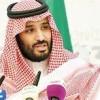 Saudis Complete Plan for Economic Diversification