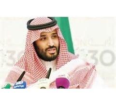 Image for Saudis Complete Plan for Economic Diversification