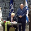 President Trump Visits Israel for First Time as U.S. President