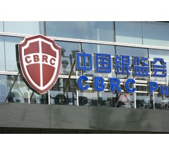 Image for China Merging Bank and Insurance Regulators to Battle Risk