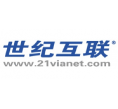 Image for 21Vianet Group (NASDAQ:VNET) Releases Q2 2021 Earnings Guidance