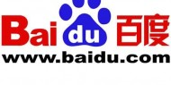 Baidu  Price Target Raised to $125.00