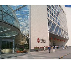 Image for Bank of China (OTCMKTS:BACHY) Shares Cross Below Fifty Day Moving Average of $9.68