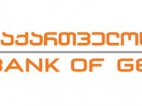 Bank of Georgia Group (LON:BGEO) Stock Passes Below Two Hundred Day Moving Average of $1,525.79