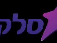 Short Interest in Cellcom Israel Ltd. (NYSE:CEL) Decreases By 22.9%