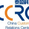 Critical Contrast: Resources Connection  vs. China Customer Relations Centers