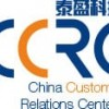 China Customer Relations Centers  Rating Lowered to Buy at BidaskClub
