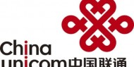 """China Unicom  Limited  Receives Consensus Rating of """"Buy"""" from Brokerages"""