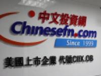 Perdoceo Education (NASDAQ:PRDO) & Chineseinvestors.com (OTCMKTS:CIIX) Head to Head Comparison