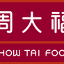 CHOW TAI FOOK J/ADR  Upgraded at Zacks Investment Research