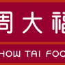 Yara International ASA  & CHOW TAI FOOK J/ADR  Head to Head Survey