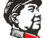 Mao Zedong (MAO) Price Reaches $0.0694 on Top Exchanges