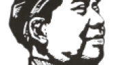 Mao Zedong  Tops 24-Hour Trading Volume of $533.00