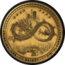 Dragon Coins  Tops 24 Hour Trading Volume of $27,173.00