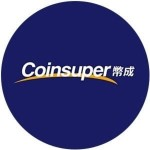 Coinsuper Ecosystem Network Reaches Market Cap of $775,552.21 (CEN)