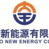 Short Interest in Daqo New Energy (DQ) Decreases By 43.7%