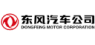Dongfeng Motor Group  Downgraded by Zacks Investment Research to Hold