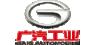 Guangzhou Automobile Group Co., Ltd.  Sees Large Decrease in Short Interest