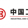 ValuEngine Lowers Industrial & Cmrcl Bnk f China  to Sell
