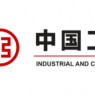 Industrial & Cmrcl Bnk f China  Stock Rating Lowered by ValuEngine