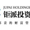 Jupai (JP) Issues Quarterly  Earnings Results
