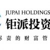 Jupai (JP) Stock Price Down 11.2%