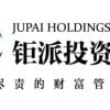 Jupai (JP) Set to Announce Earnings on Monday