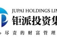 Jupai (NYSE:JP) Stock Price Up 2.4%