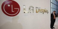 LG Display  Raised to Buy at Zacks Investment Research