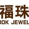 Signet Jewelers (SIG) versus Luk Fook Holdings (International) (LKFLF) Critical Analysis