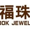 Signet Jewelers  & Luk Fook Holdings   Head-To-Head Survey